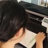 我が家のNEWリモートミッション、「電話のみで親へのインターネット関連設置の対応」と「小学生の娘がzoomで友人とオンライン宿題遂行」してみた。
