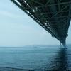 明石海峡大橋になった気分!?「舞子海上プロムナード」へ行ってきました!