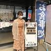 【女一人旅】東京あちこち・渋沢栄一を訪ねて(東京都北区を歩こう)飛鳥山公園③さくら亭