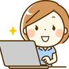 ブログをリニューアルしました!(複数運営をやめました)