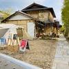スノーピークランドステーション京都嵐山に行ってみた!【GOTO京都旅行】