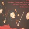 モーツァルトの「ヴァイオリンとヴィオラのための協奏交響曲」