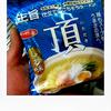 革命テキ即席麺の『しおラーメン』