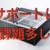 日本製でもダメなものはダメ:smartDIYsの30万円のレーザーカッターをレビュー