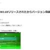 PSVita<FW3.69リリース>FW偽装