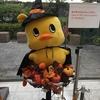 カップヌードルミュージアムでハロウィンイベントが開催中!