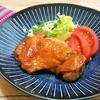 簡単!!照り焼きチキンの作り方/レシピ