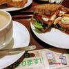 【dポイントが貯まる・使える 上島珈琲店 ボリューム満点のBLT withチーズエッグとカルダモン紅茶がおすすめ】