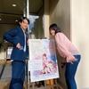 「熱海モンスター」上映会