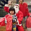 サンタクロース2年ぶりに復活!の巻