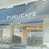 女性に人気のお米メインのカフェ 『FUKU CAFE』【佐賀県 鳥栖市】