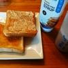 またまたお手軽朝ご飯!しかもカロリー控えめ!