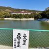 若宮池(和歌山県和歌山)