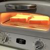 アラジンのトースターと70円のパン