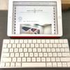 りょーすけのレビュー第11弾!!〜Apple Magic Keyboard1週間使用してみて〜