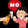 急性アルコール中毒から回復する時間は?アルハラは違法行為です。