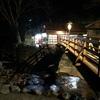 【伊豆大沢温泉・山の家】伊豆の秘湯!?お湯自慢の源泉かけ流しの小さな温泉を紹介します☆