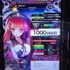 20201107 DDR(ほぼDP)日記