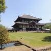 第10番「東大寺」日本が日本となるための大仏(奈良県奈良市)