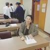 参議院選挙松本地区選対総括会議