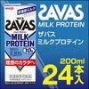 ザバスミルクプロテインを初めて使ってみた