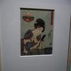 挑む浮世絵国芳から芳年へ@名古屋市博物館2019