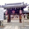 洛陽観音巡礼第三十一番 東向観音寺