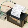 Maker向けサーマルプリンタ『DP-EH600』を爆速化する