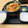 【季節限定】吉野家の麻辣(マーラー)牛鍋膳が本格的すぎてしっかりと旨辛かった!