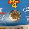 トイ・ストーリー4