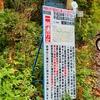 大森川ダム(高知県いの)