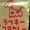 表紙ノ顔ハ印象的(シンプル キュート フェイス)