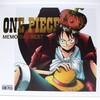 ONE PIECE MEMORIAL BEST [DVD付初回限定盤] (3/17発売)