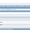 SLAをメールでレポート(ZabbixのITサービスの活用)