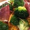 【サラダレシピ】コリコリ食感のブロッコリーと生ハムのサラダ