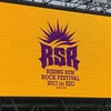 Rising Sun Rock Festival 2017 フェスレポート