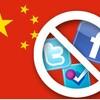 今日の中国38 ネット上では「九不発」規制あり
