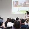 スタハコンシェルジュ発のイベント「アプリのプロトタイプ制作講座」が開幕!