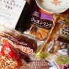 日糧製パン『日糧食事応援キャンペーン』