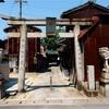 消えゆく戦後のドサクサバラック 丸亀駅のdeepスポット 一寸島神社、厳島神社