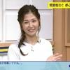 「ニュースチェック11」7月20日(水)放送分の感想