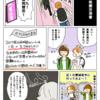 台北は夜が本番!雙城夜市にて真夜中の牛肉麺&臭豆腐の洗礼を受けてきた