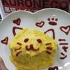 【広島】メイドカフェ黒猫でにゃんにゃんした話