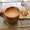 浮島通りSABORAMIにて豆乳チャイ【カフェ】【豆乳】