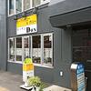 キッチンDON(ドン)/ 札幌市中央区北2条東3丁目 マルタビル札幌 1F