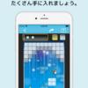 【南極パズル】最新情報で攻略して遊びまくろう!【iOS・Android・リリース・攻略・リセマラ】新作スマホゲームが配信開始!
