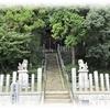 勝手神社と勝手塚古墳