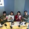 ★5月29日(火)「渋谷のほんだな」放送後記
