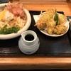 🚩外食日記(72)    宮崎   「麺ごころ にし平」② より、【讃岐天おろし】【いなり(2個)】‼️