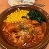 【サイゼリヤ】『鶏肉のトマトソース煮込み』の件